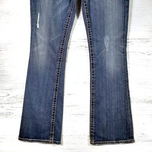 7 For All Mankind Jeans - 7FAM - dark blue unstoppable midrise boot cut jean